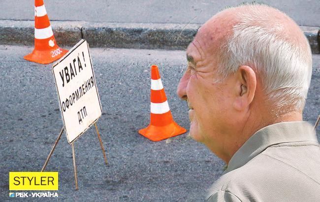 Стало известно о состоянии пенсионера, которого сбил кортеж Порошенко (видео)