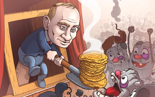 Фото: Росіянина можуть посадити на 5 років