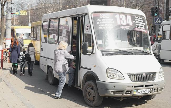 Маршрутка (фото: dostyp.com.ua)