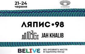 MOZGI, Ляпис-98 і Jah Khalib виступлять на BELIVE (афиша)