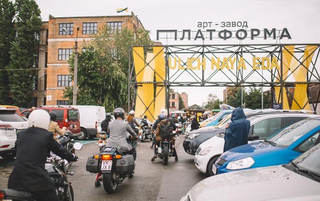 Фото: Ulichnaya Eda (прес-служба)
