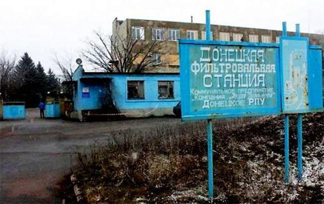 У Донецькій області остаточно зупинено роботу фільтрувальної станції та подачу води
