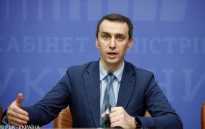 В Украине уже вакцинировали около 30% взрослого населения, - Ляшко