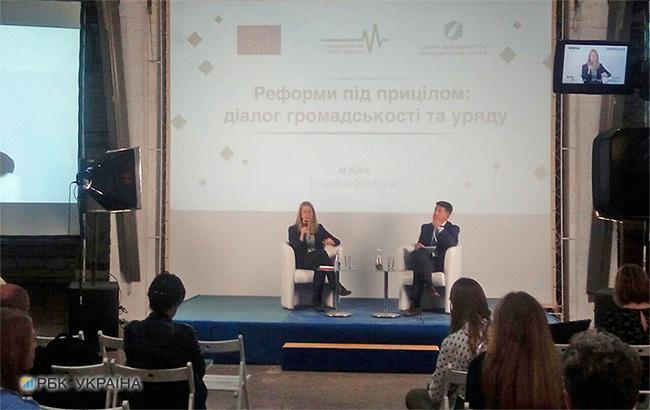 Фото: форум (РБК-Україна)