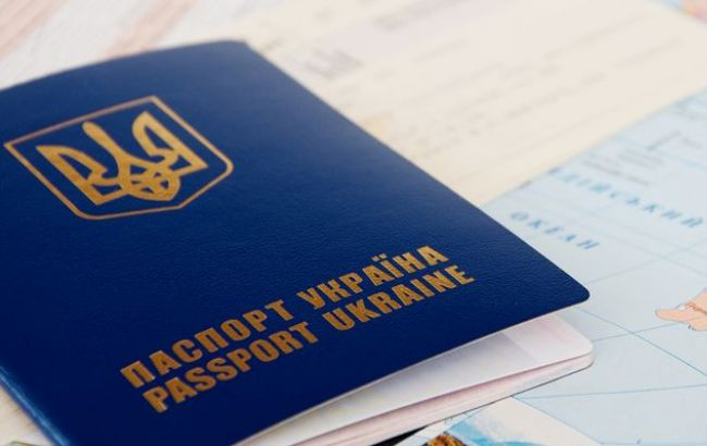 Украинцам больше ненужны визы для заезда вКоста-Рику