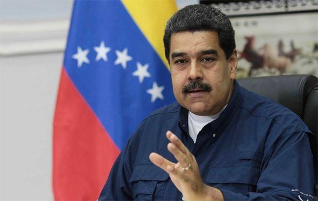 Мадуро заявил о разрыве дипотношений с США