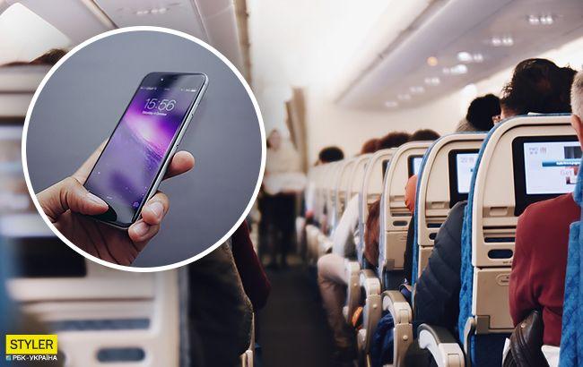 Польоти в літаках стануть приємніше: українцям зробили несподіваний сюрприз