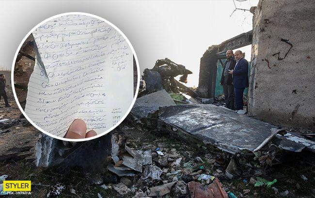 Крушение самолета МАУ: спасатели нашли рукописную записку среди останков