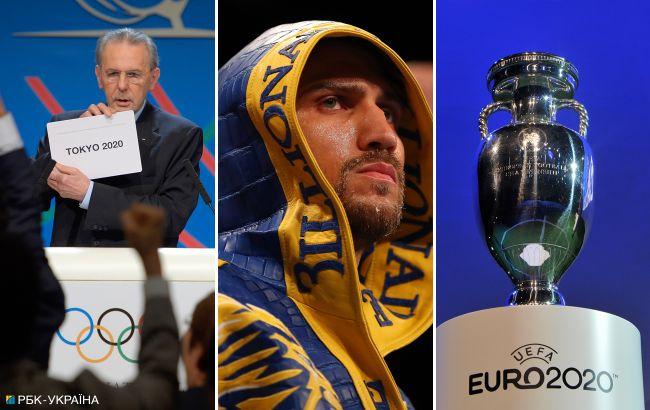Перенесення Євро-2020 та технічна поразка України: чим запам'ятається спортивний рік