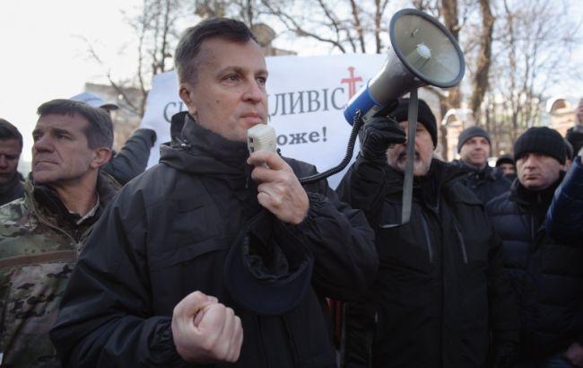 Фото:  Валентин Наливайченко на мирній акції протесту під АПУ