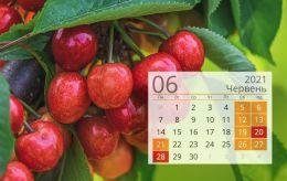 Сколько будем отдыхать в июне: список выходных и праздничных дней