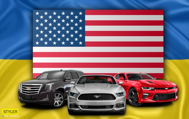В Украине взлетят цены на авто из США: названа причина