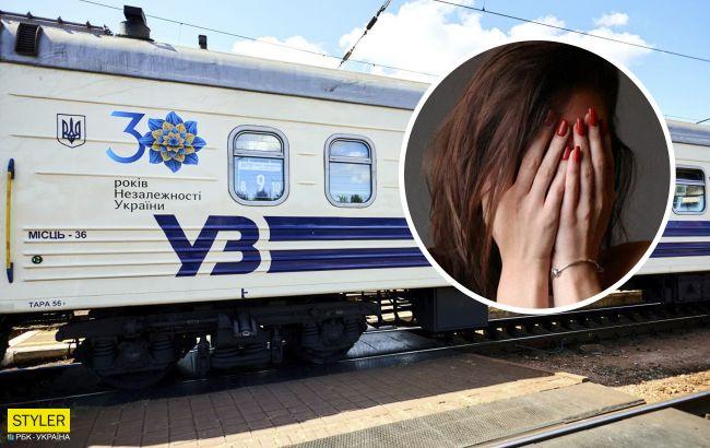 У поїзді Укрзалізниці мало не зґвалтували жінку: провідник розводить руками