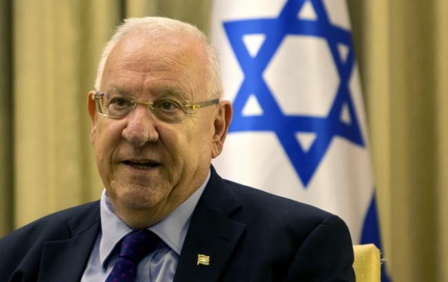 Фото: Реувен Рівлін звинуватив ОУН у злочинах проти євреїв