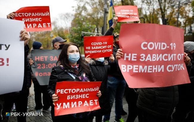 Чернигов просит Кабмин и Раду отменить карантин выходного дня