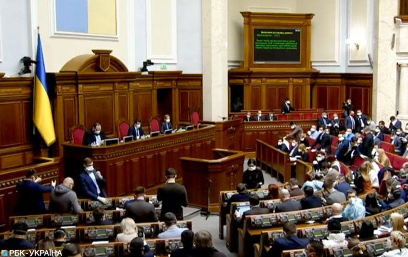 У СН готують для Ради звіт за підсумками поїздки на Донбас