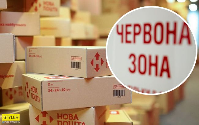 """""""Красная"""" зона наступает: нужны ли COVID-документы для посещения банков и отделений почты"""