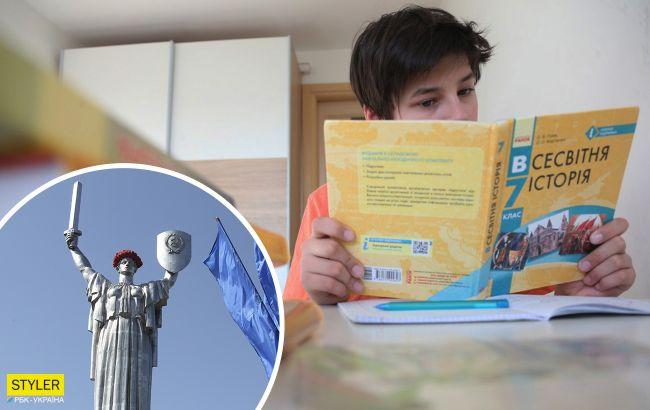 В украинском учебнике нашли позорный ляп о Киеве: ошибка не одна