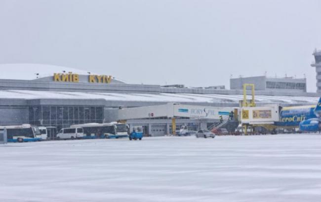 Фото: аеропорт