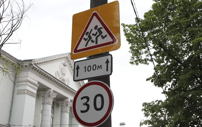 Как в Европе: в Киеве ограничат скорость авто до 30 км/ч