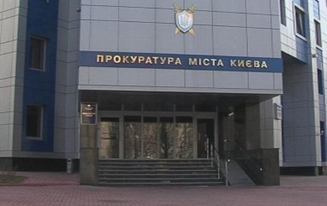 Прокуратура взялась запродажу 12,7% «Киевэнерго»,