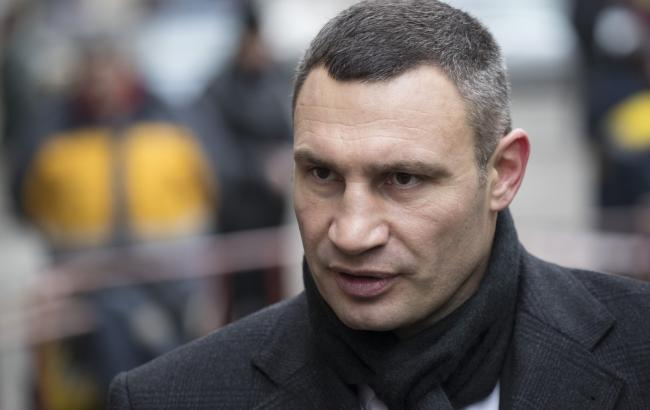 Фото: Київ не буде продовжувати контракт з компанією Ахметова