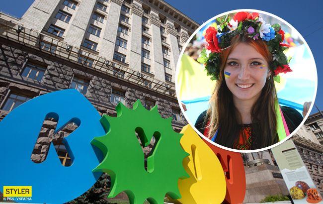 День Киева отменили из-за коронавируса: все подробности