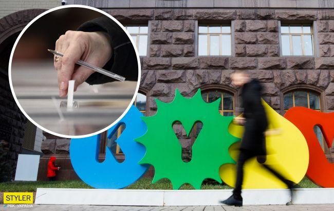 Ляшко може стати мером Києва - ЗМІ