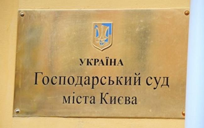 Киевский суд отказал Минюсту Украины вовзыскании с«Газпрома» дивидендов