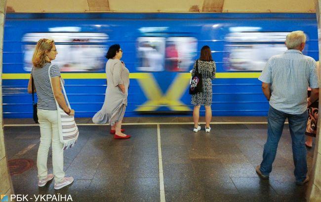 Киевлянам рассказали, сколько должен стоить проезд в метро и когда поднимутся цены