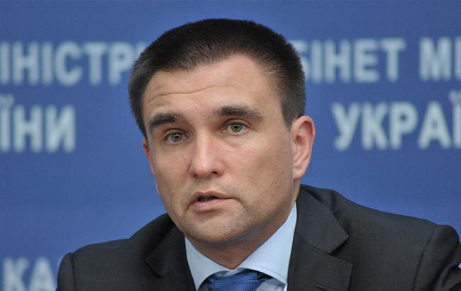 Фото: Климкин заявил о попытке РФ сфабриковать обвинения против Сущенко