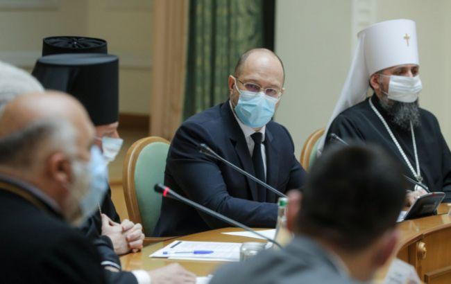 Шмигаль встретился с религиозными лидерами в Украине: обсудили соблюдение карантина