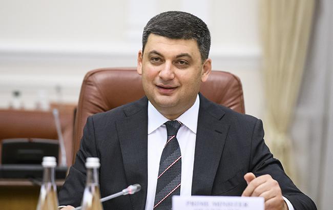 Фото: глава Кабміну Володимир Гройсман (kmu.gov.ua)