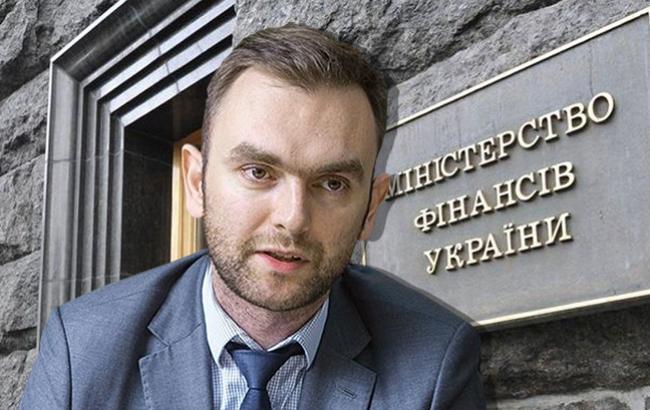 У Міністерстві фінансів розповіли подробиці покупки євробондів України