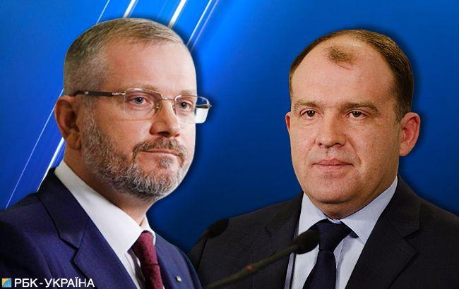 Вілкула та Колеснікова оголосили в розшук