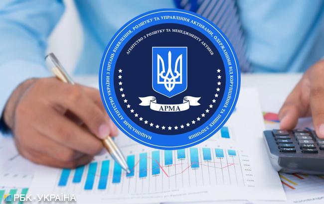 Фото: Нацагентство по розыску активов (коллаж РБК-Украина)