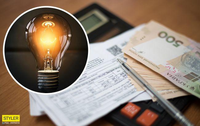 Тарифы на электроэнергию: кто из украинцев будет платить меньше