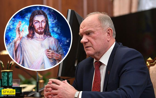Иисус Христос - первый коммунист на планете: в России придумали новый миф (видео)
