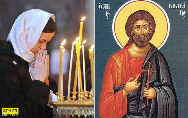 Свято 4 жовтня: що не можна робити сьогодні, важливі прикмети