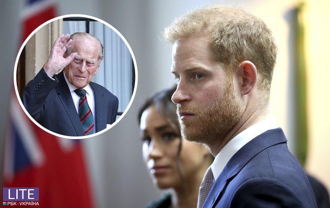 Стало відомо, як Гаррі і Меган Маркл відреагували на смерть принца Філіпа
