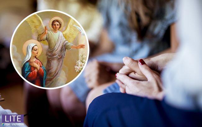 Cамые красивые поздравления в прозе, стихах и открытках на Благовещение 2021