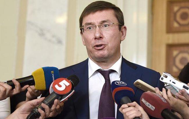 ГПУ затримала співробітників прокуратури Запорізької області за збут наркотиків, - Луценко