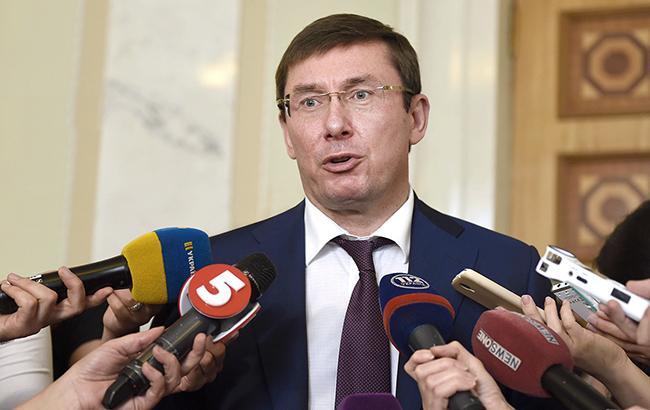 Луценко: Запрорыв границы Саакашвили должен платить штраф