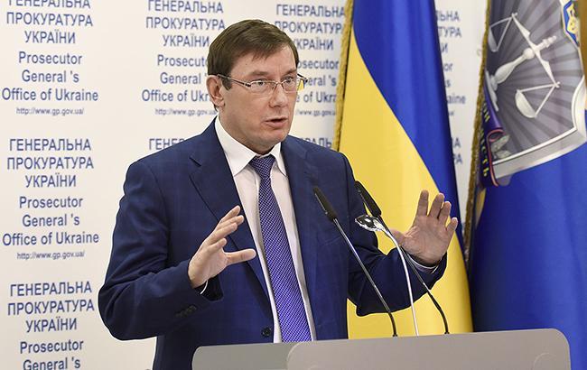 Суд по делу о госизмене Януковича начнется в феврале, - Луценко