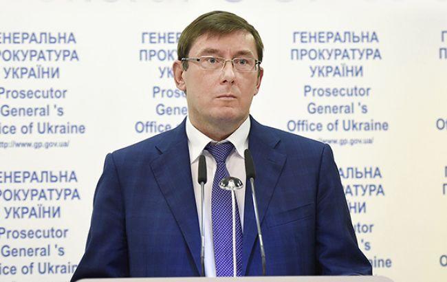 Ю.Луценко посетил Военную прокуратуру сил АТО вКраматорске