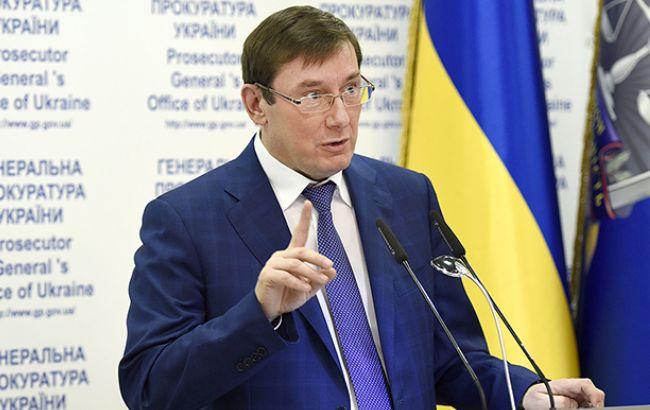 «Попытки откупиться непроходят»,— Луценко проинформировал опоимке высокопоставленного коррупционера вБуче