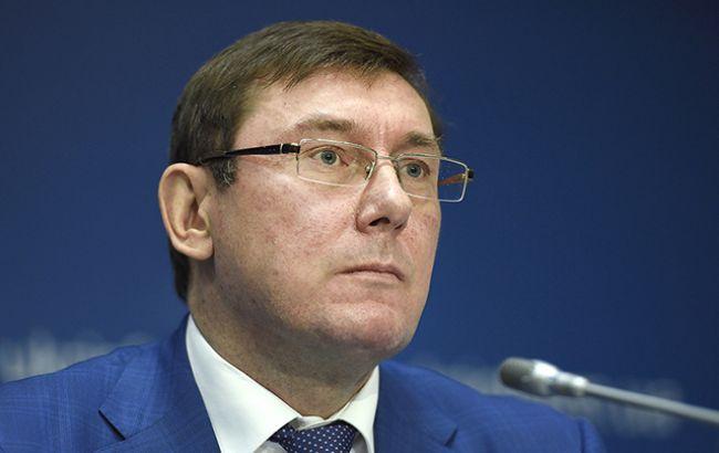Екс-головбуха «Укрспирту» затримали зарозкрадання держкоштів— Луценко