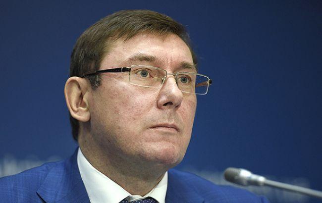 Фото: Юрий Луценко сообщил о задержании чиновника ГФС на взятке