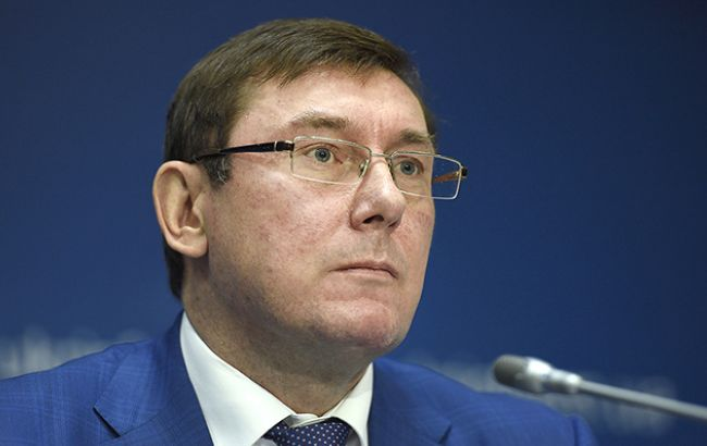 Луценко просить Порошенка внести поправки до закону для заочного засудження Януковича