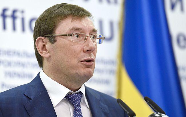 Фото: Юрій Луценко розповів про введення військ РФ в Україну